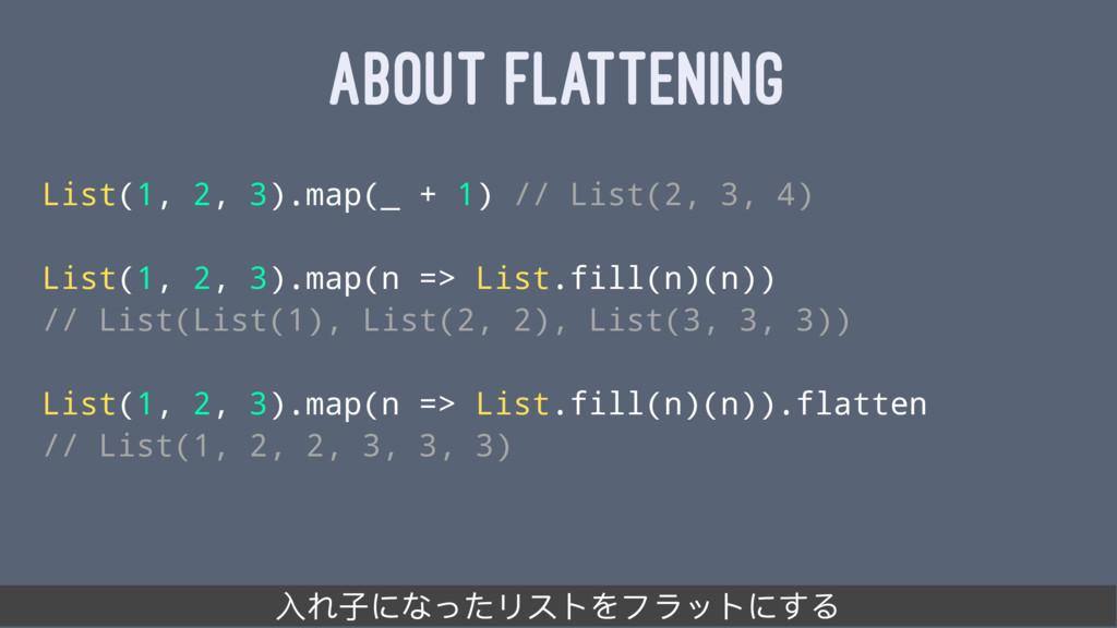 ABOUT FLATTENING List(1, 2, 3).map(_ + 1) // Li...