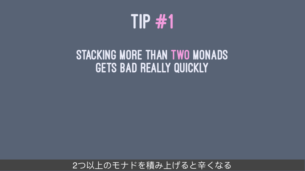 TIP #1 stacking more than two monads gets bad r...