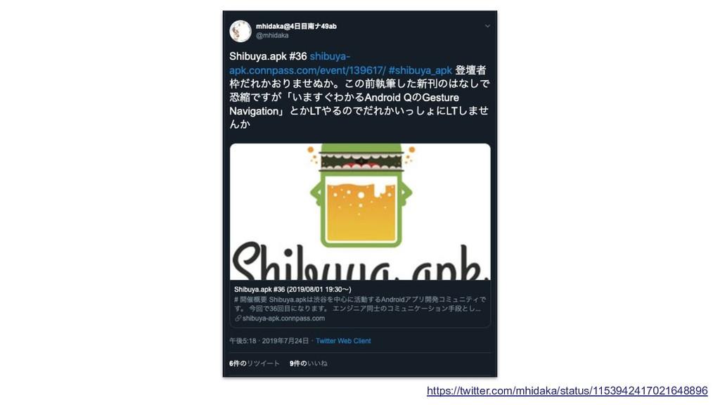 https://twitter.com/mhidaka/status/115394241702...