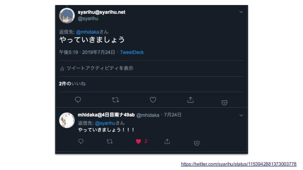 https://twitter.com/syarihu/status/115394288137...