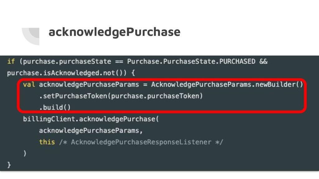 acknowledgePurchase