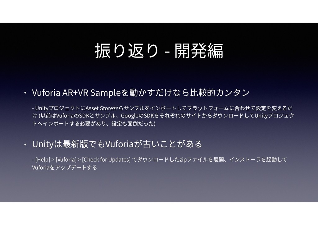 - Vuforia AR+VR Sample   - Unity Asset Store ...