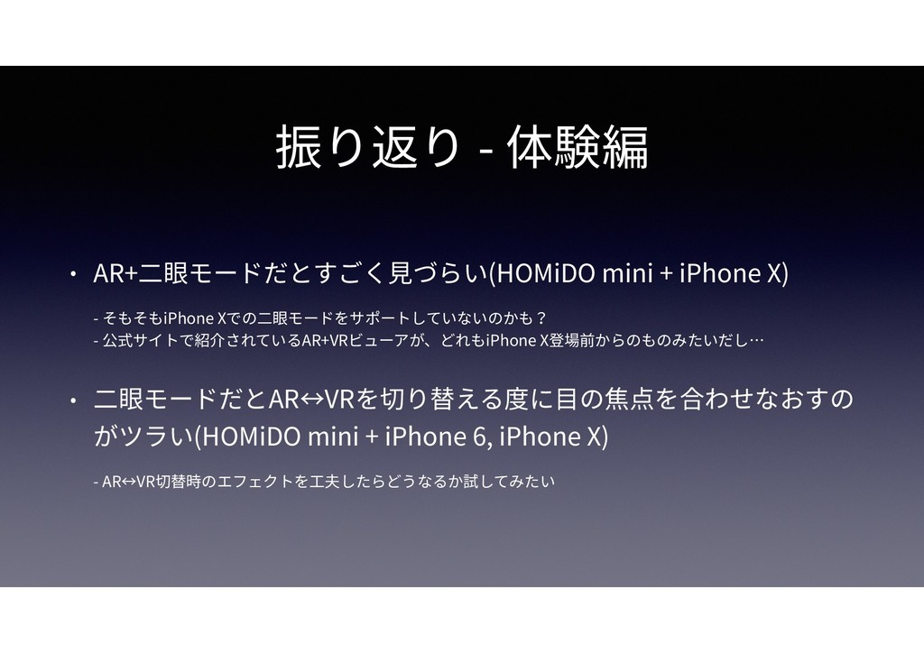 - AR+ (HOMiDO mini + iPhone X)  - iPhone X  ...