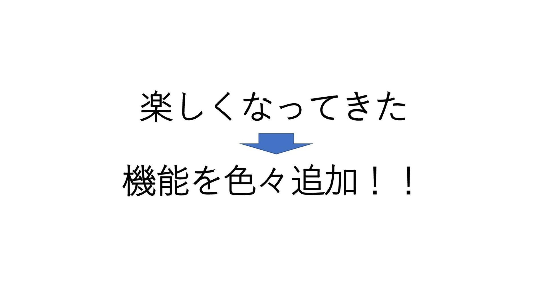 自動水やり機2号機(Obniz) • スマホからポンプを操作 ⇒開封から1時間で構築完了!!