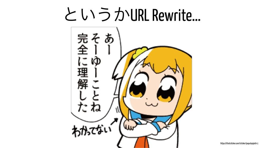 https://chatsticker.com/sticker/poputepipick-1 ...