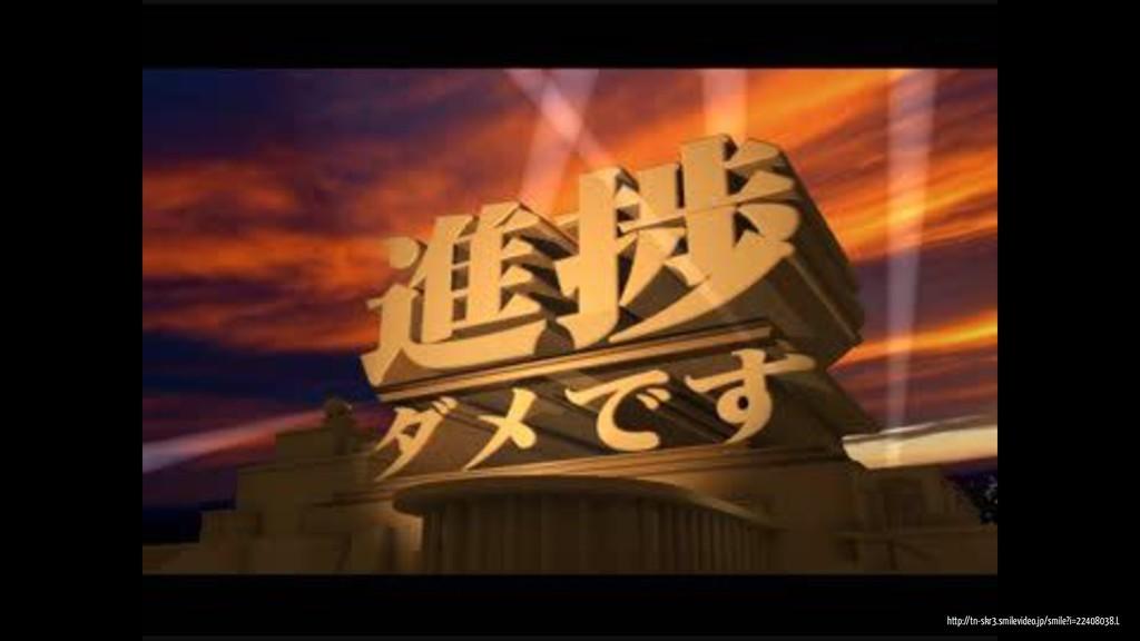 http://tn-skr3.smilevideo.jp/smile?i=22408038.L