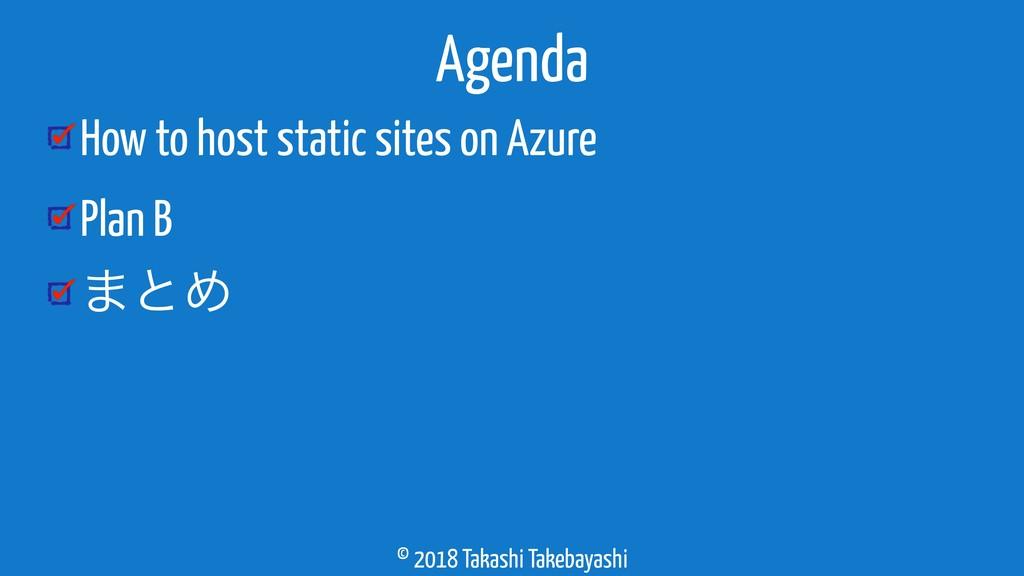 © 2018 Takashi Takebayashi How to host static s...
