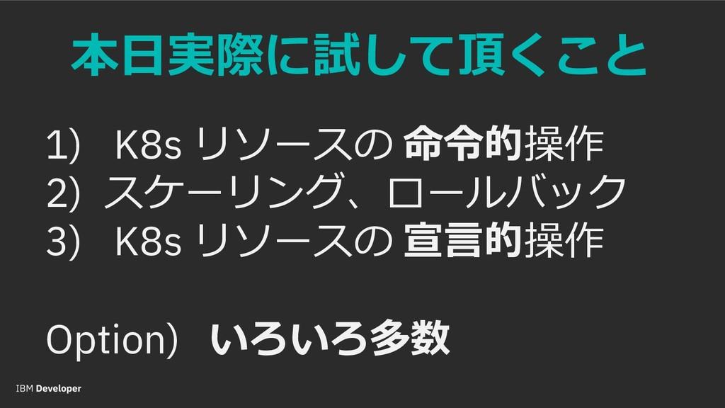 1) K8s   2)   ...