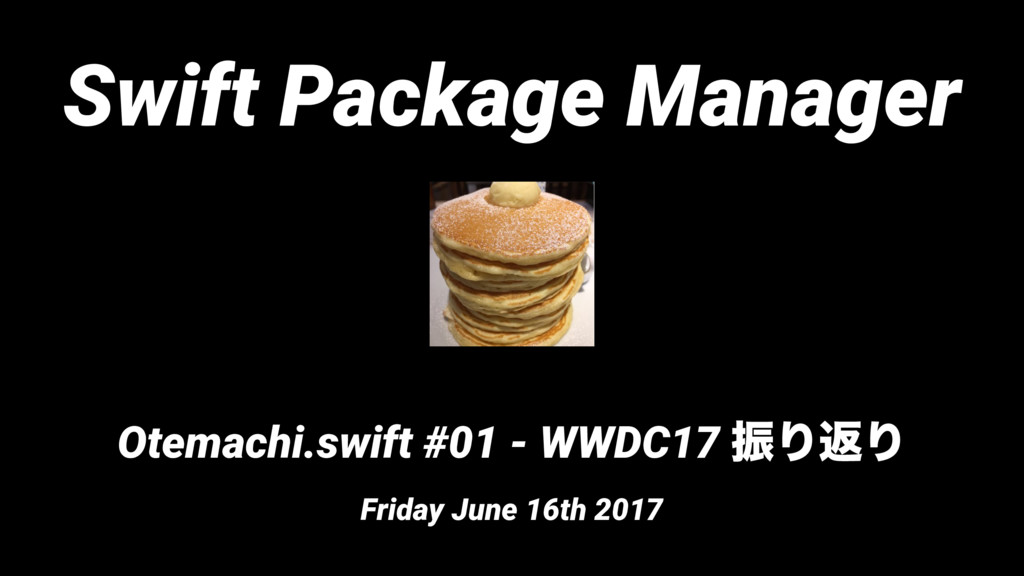 Swift Package Manager Otemachi.swift #01 - WWDC...
