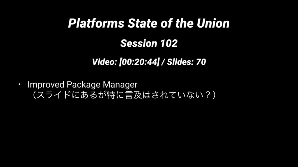 Platforms State of the Union Session 102 Video:...