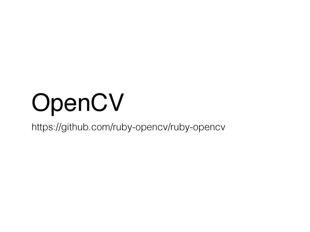 OpenCV https://github.com/ruby-opencv/ruby-open...