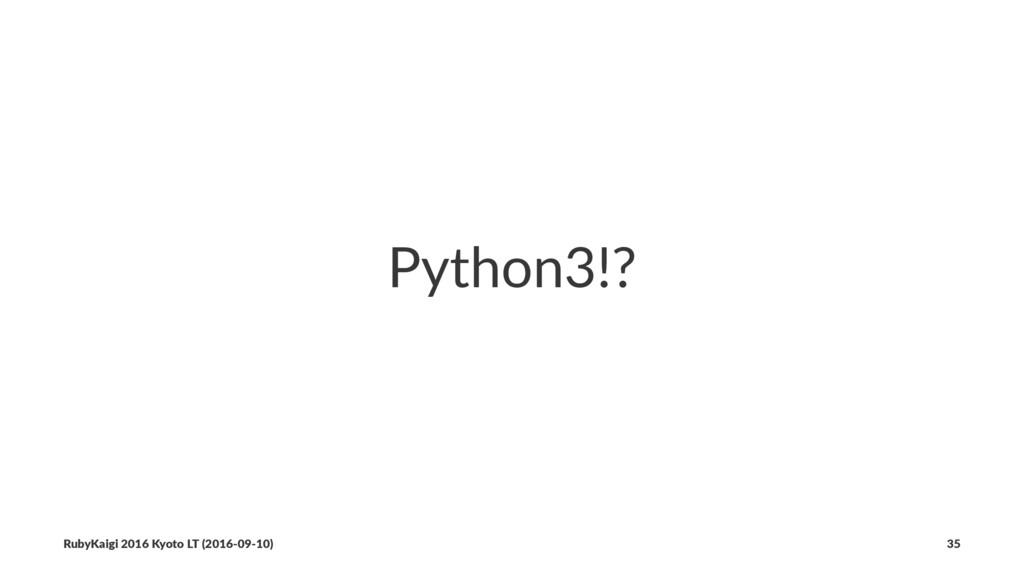 Python3!? RubyKaigi 2016 Kyoto LT (2016-09-10) ...