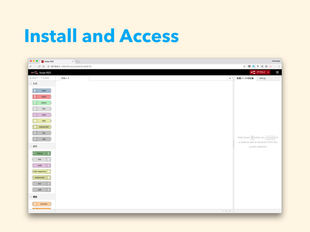 Install and Access