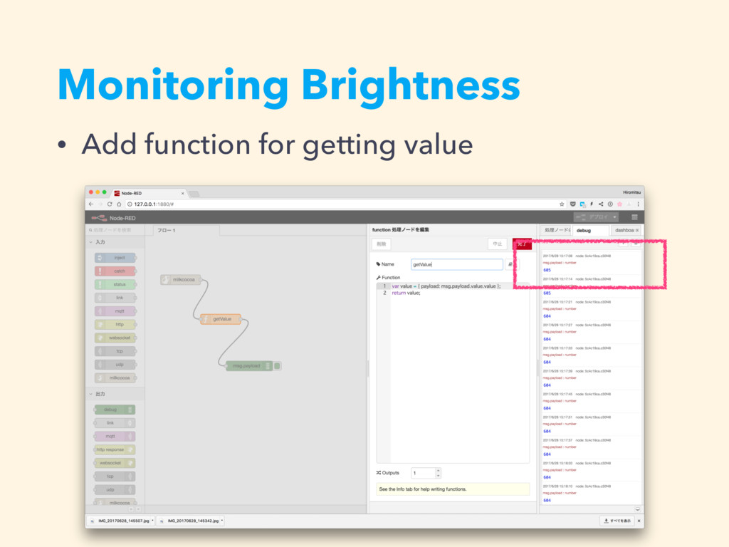 Monitoring Brightness • Add function for gettin...