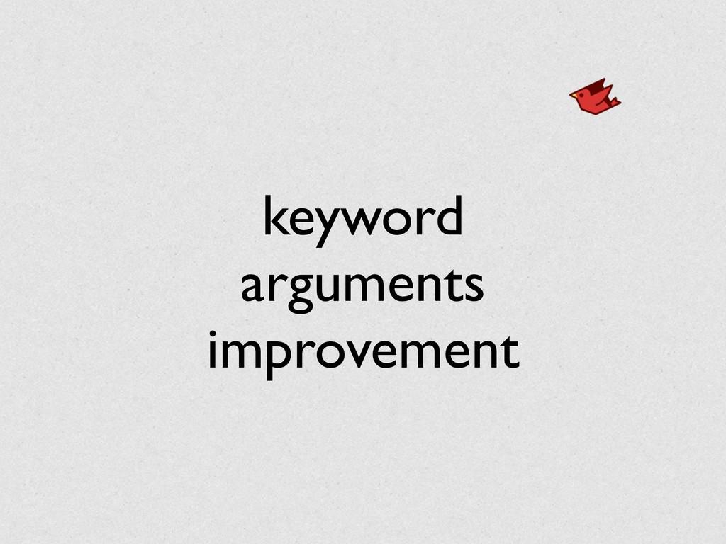 keyword arguments improvement