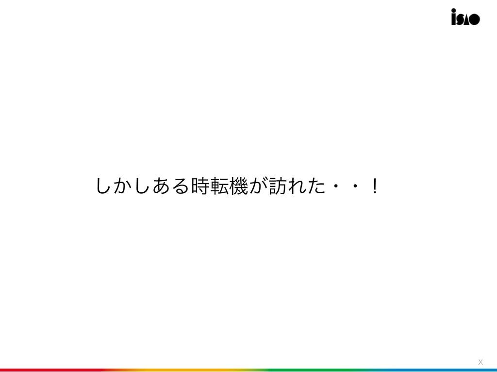 9 ͔͋͠͠Δసػ͕๚Εͨɾɾʂ