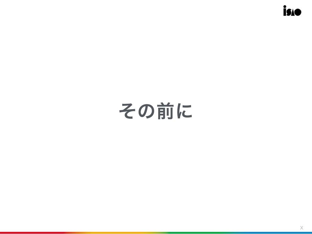 9 ͦͷલʹ
