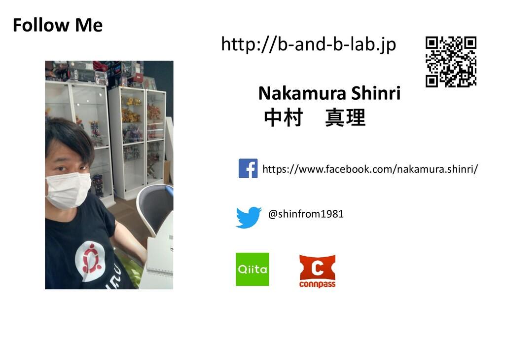 中村 真理 Nakamura Shinri https://www.facebook.com/...