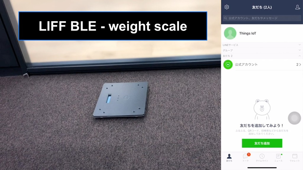 LIFF BLE - weight scale