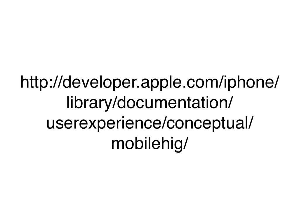 http://developer.apple.com/iphone/ library/docu...