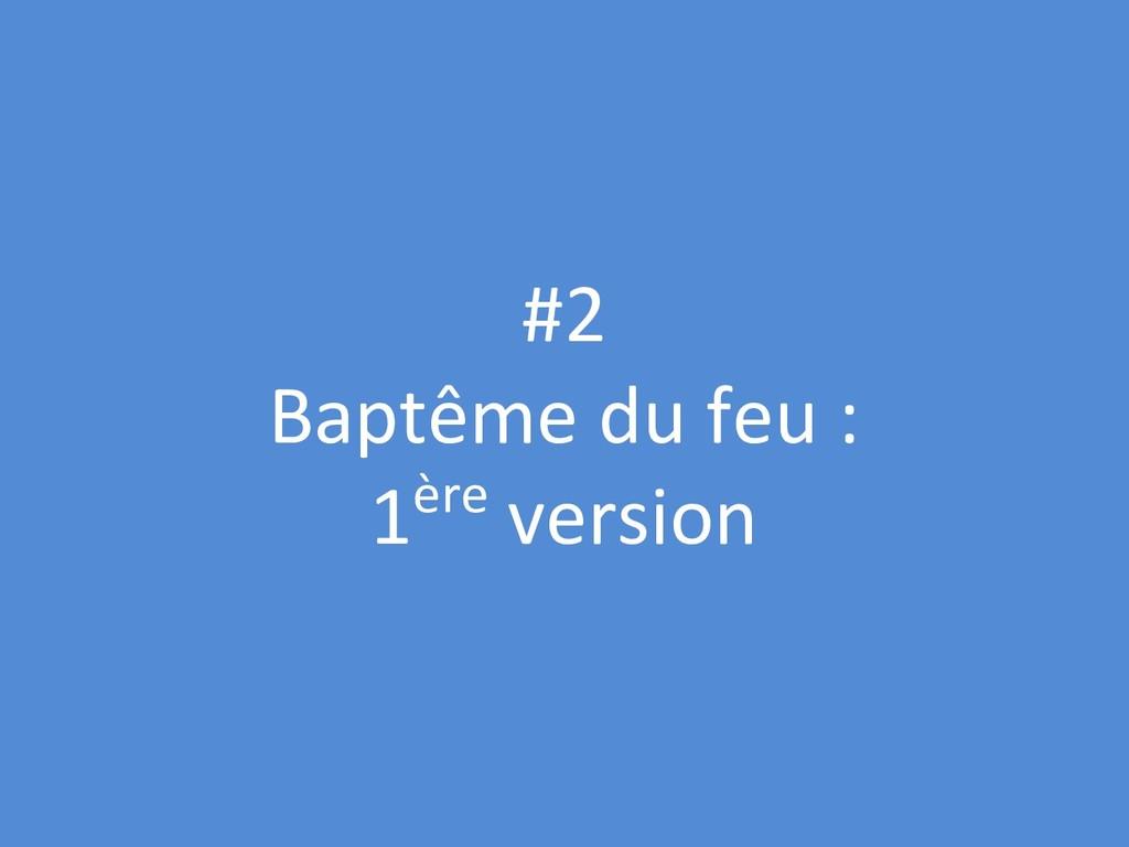 #2 Baptême du feu : 1ère version
