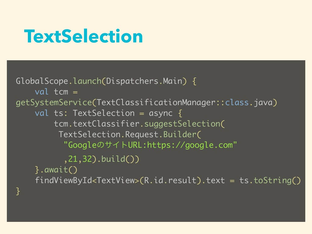 TextSelection GlobalScope.launch(Dispatchers.Ma...