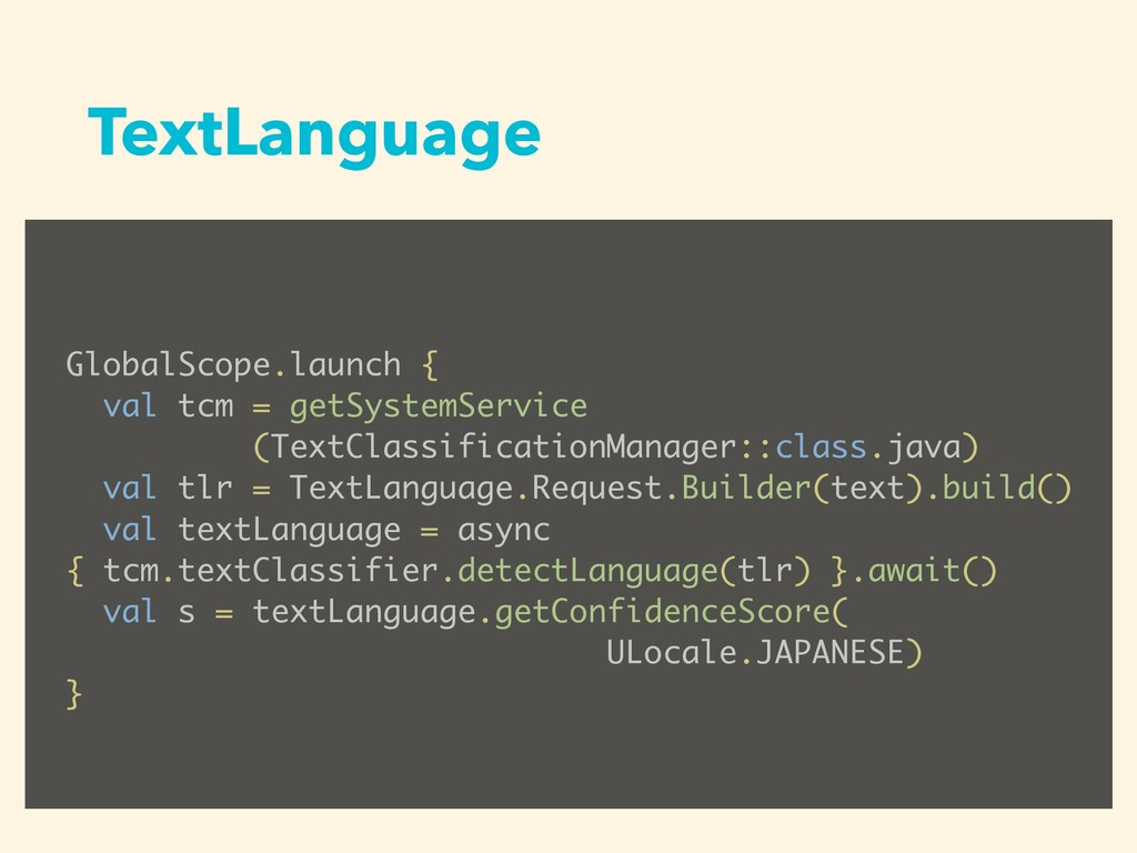 TextLanguage GlobalScope.launch { val tcm = get...