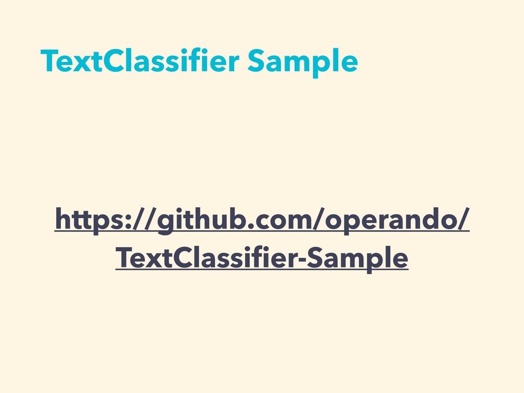 TextClassifier Sample https://github.com/operand...