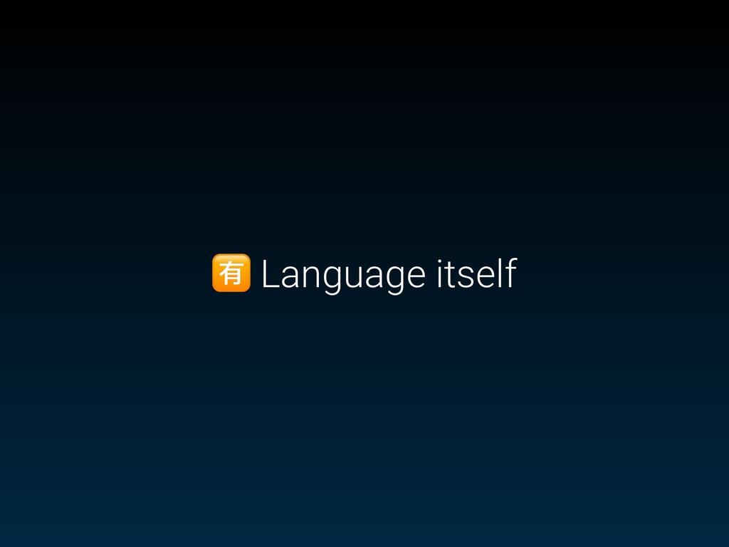 Language itself