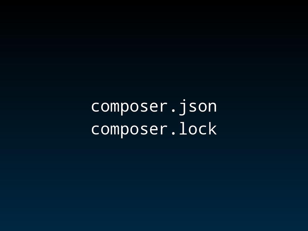 composer.json composer.lock