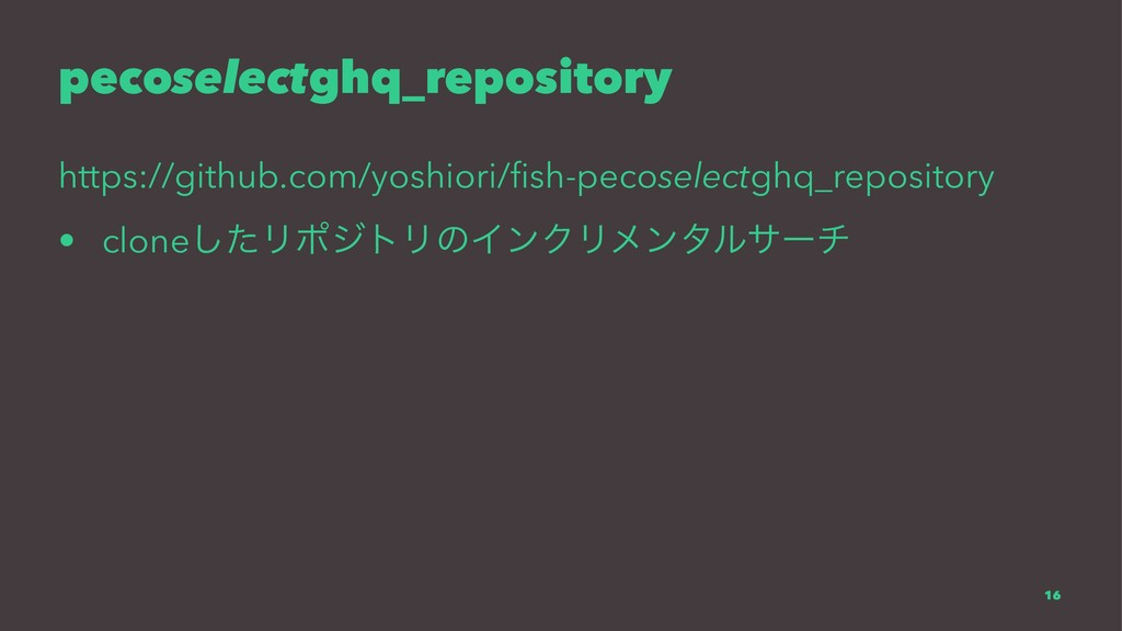 pecoselectghq_repository https://github.com/yos...