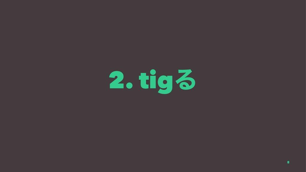 2. tigΔ 8