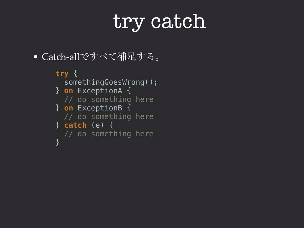 try catch try { somethingGoesWrong(); } on Exce...