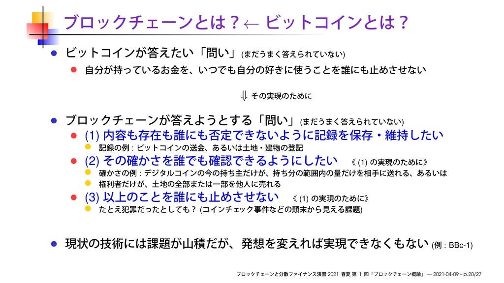 ← ( ) ⇓ ( ) (1) : (2) (1) : (3) (1) ( ) ( : BBc...