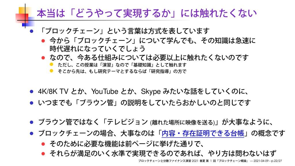 4K/8K TV YouTube Skype ( ) 2021 1 — 2021-04-09 ...