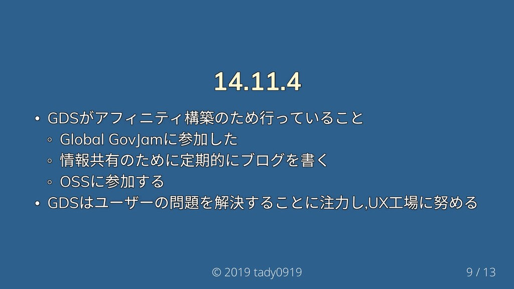 14.11.4 14.11.4 14.11.4 14.11.4 14.11.4 14.11.4...