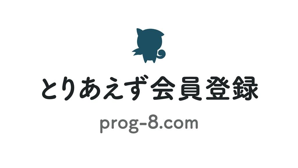 ͱ Γ ͋͑ͣձһొ QSPHDPN
