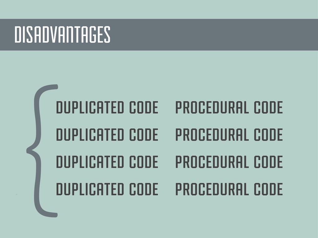 DIS 00 {duplicated code procedural code duplica...
