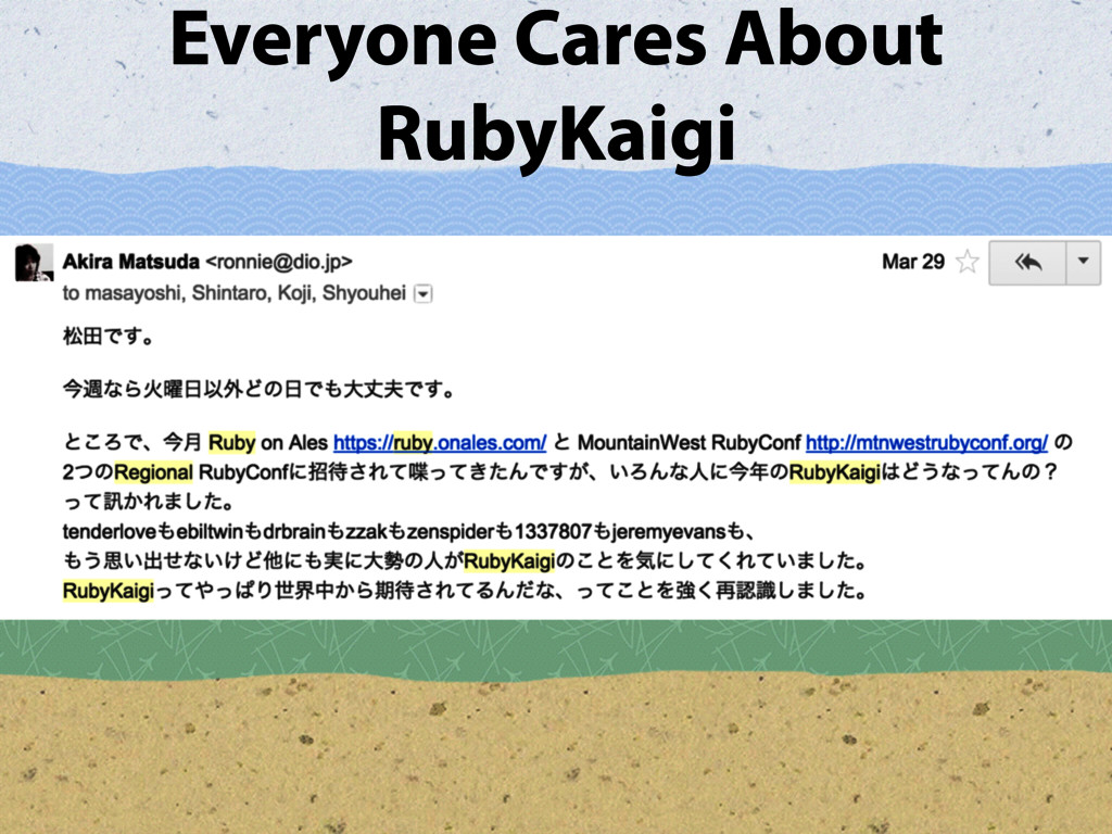 Everyone Cares About RubyKaigi