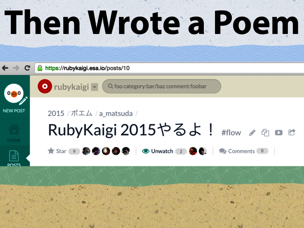 Then Wrote a Poem