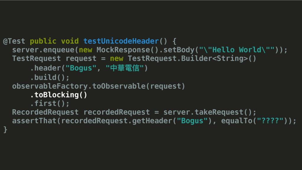 @Test public void testUnicodeHeader() { server....