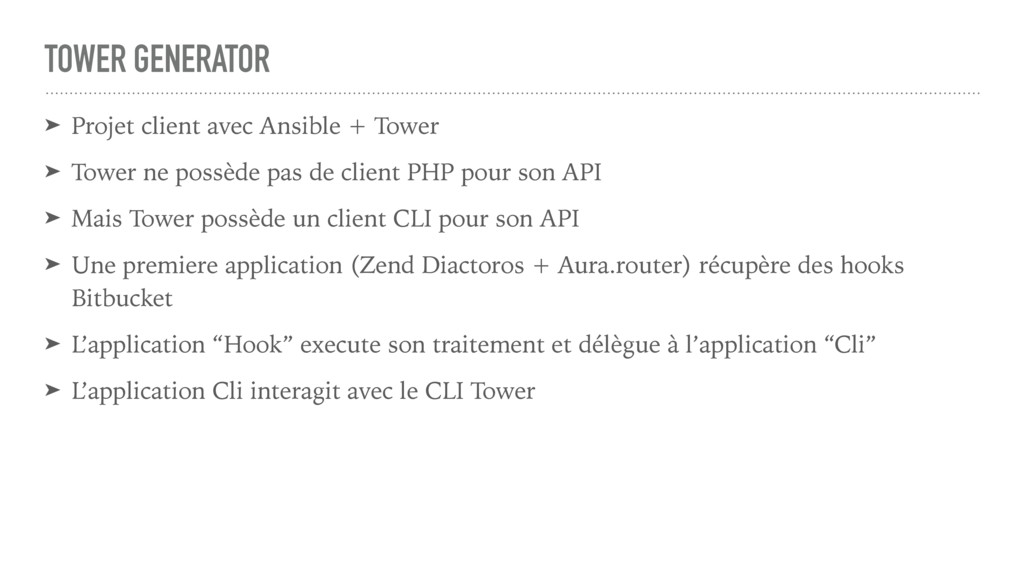 TOWER GENERATOR ➤ Projet client avec Ansible + ...
