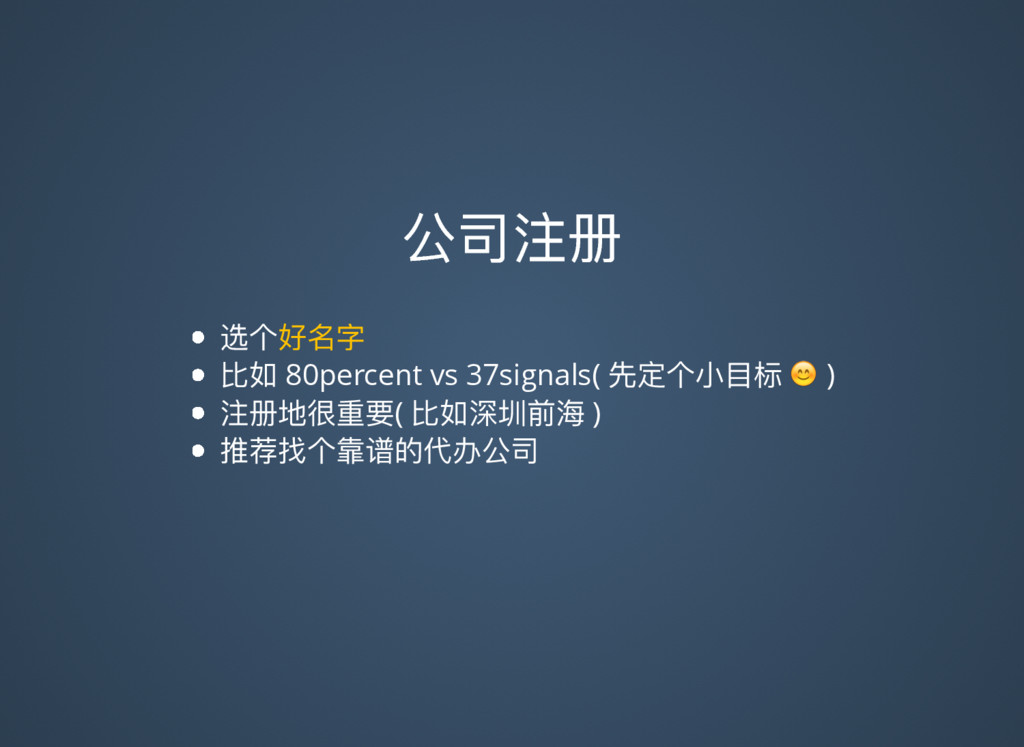 لݪဳٙ ӻ ྲই 80percent vs 37signals( ضਧӻੜፓຽ  ) ဳٙ...