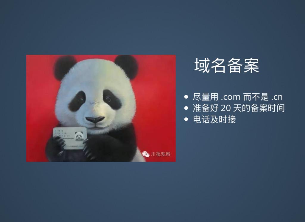 ऒݷ॓ໜ ੱᰁአ .com ᘒӧฎ .cn ٵ॓অ 20 ॠጱ॓ໜᳵ ኪᦾ݊ള