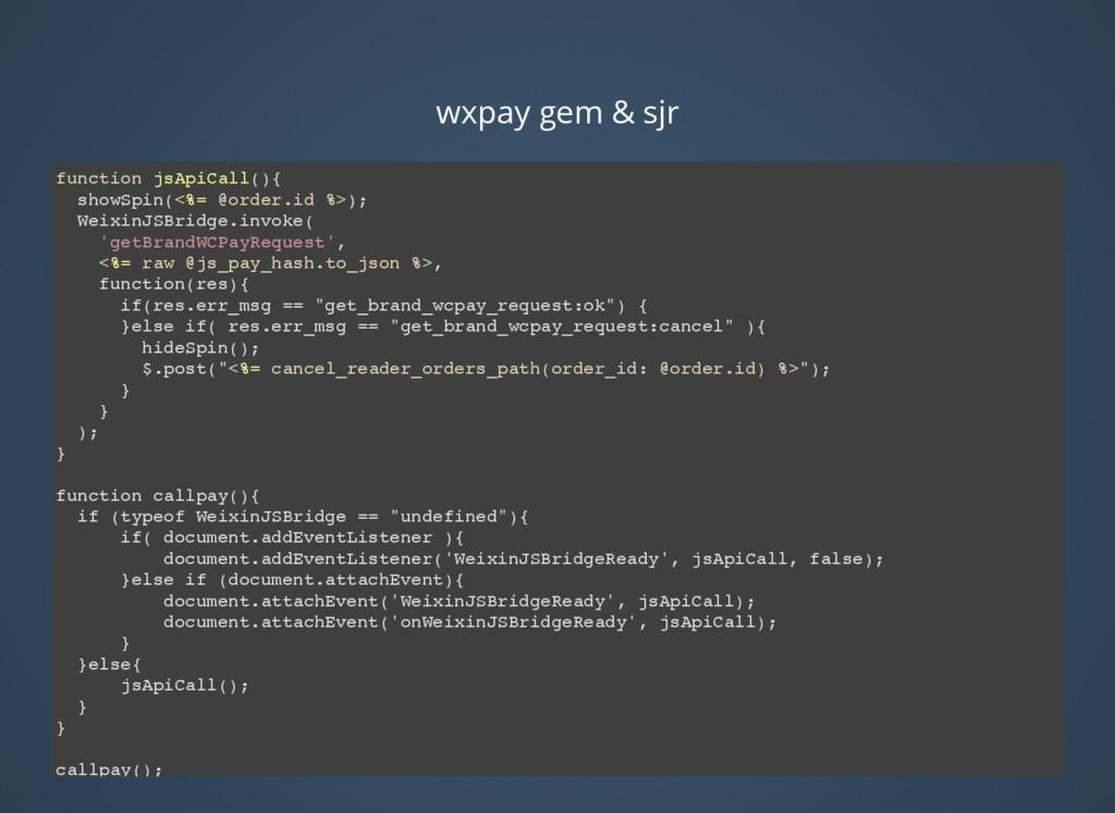 wxpay gem & sjr function jsApiCall(){ showSpin(...