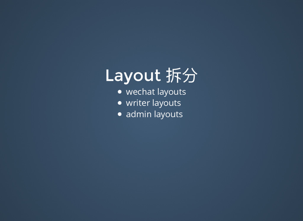 Layout ೆړ wechat layouts writer layouts admin l...