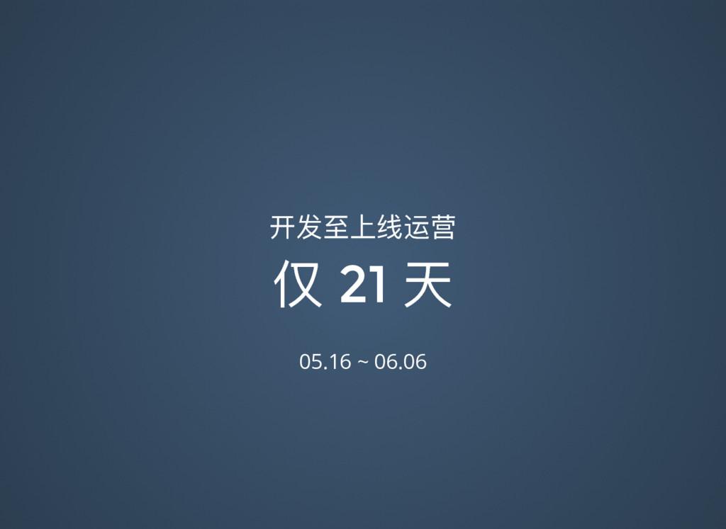 ݎᛗӤᕚᬩ០ Ր 21 ॠ 05.16 ~ 06.06