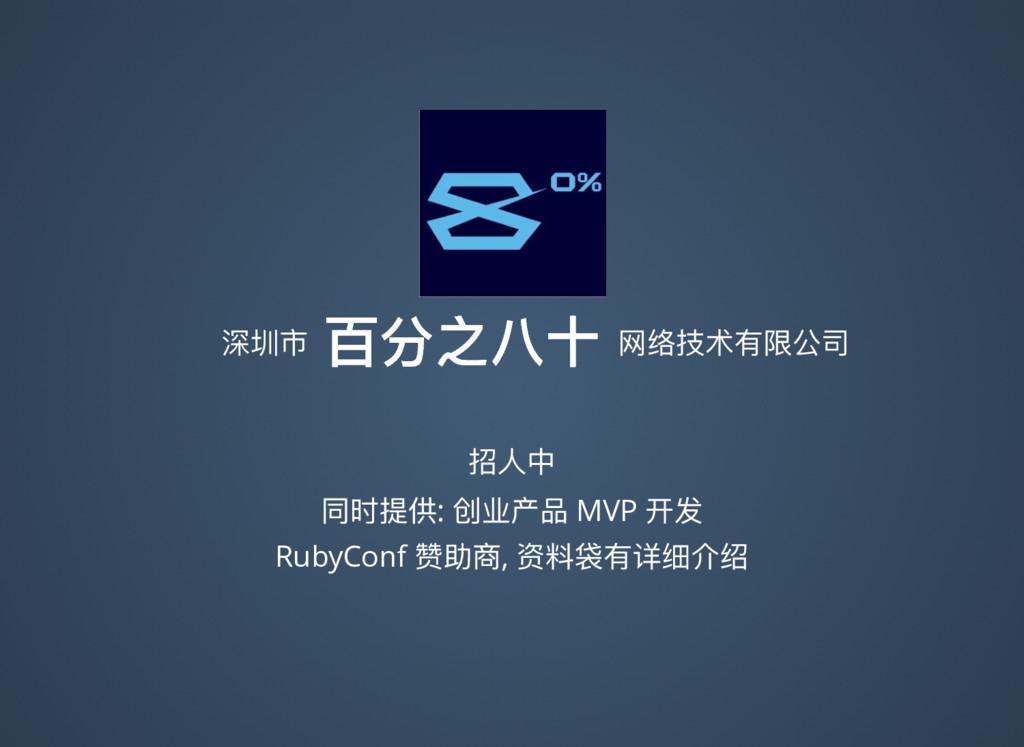 ጯړԏك܈ Ⴎ૱ ᗑᕶದํᴴلݪ ՈӾ ݶ׀: ڠӱԾߝ MVP ݎ RubyCo...