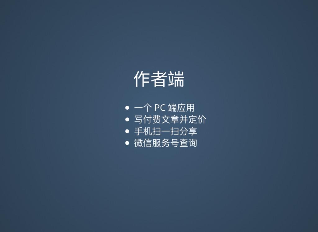 ֢ᘏᒒ Ӟӻ PC ᒒଫአ ٟ՞ᩇᒍଚਧհ ಋಚӞಚړՁ ஙמ๐ۓݩັᧃ