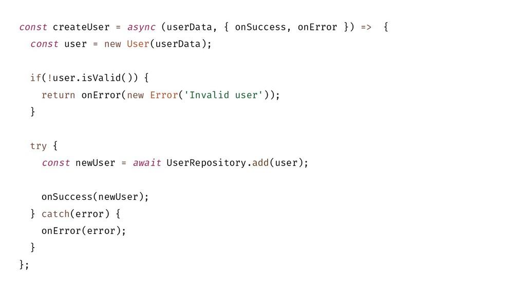 const createUser = async (userData, { onSuccess...